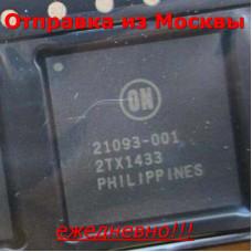 21093-001 ON