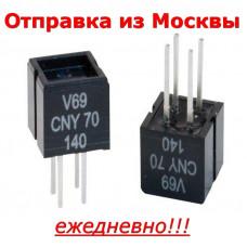 CNY70 Vishay