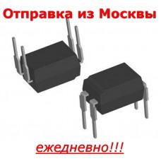 PS2561 NEC