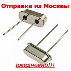KX-3H 9.83040MHz Geyer