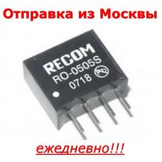 RO-0505S RECOM
