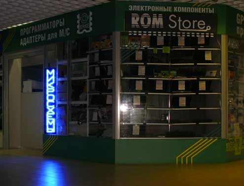 ROMStore Электронные компоненты